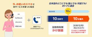 st_ocn-02.jpg